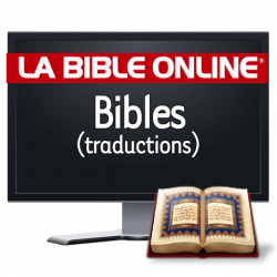 La Bible Louis SEGOND